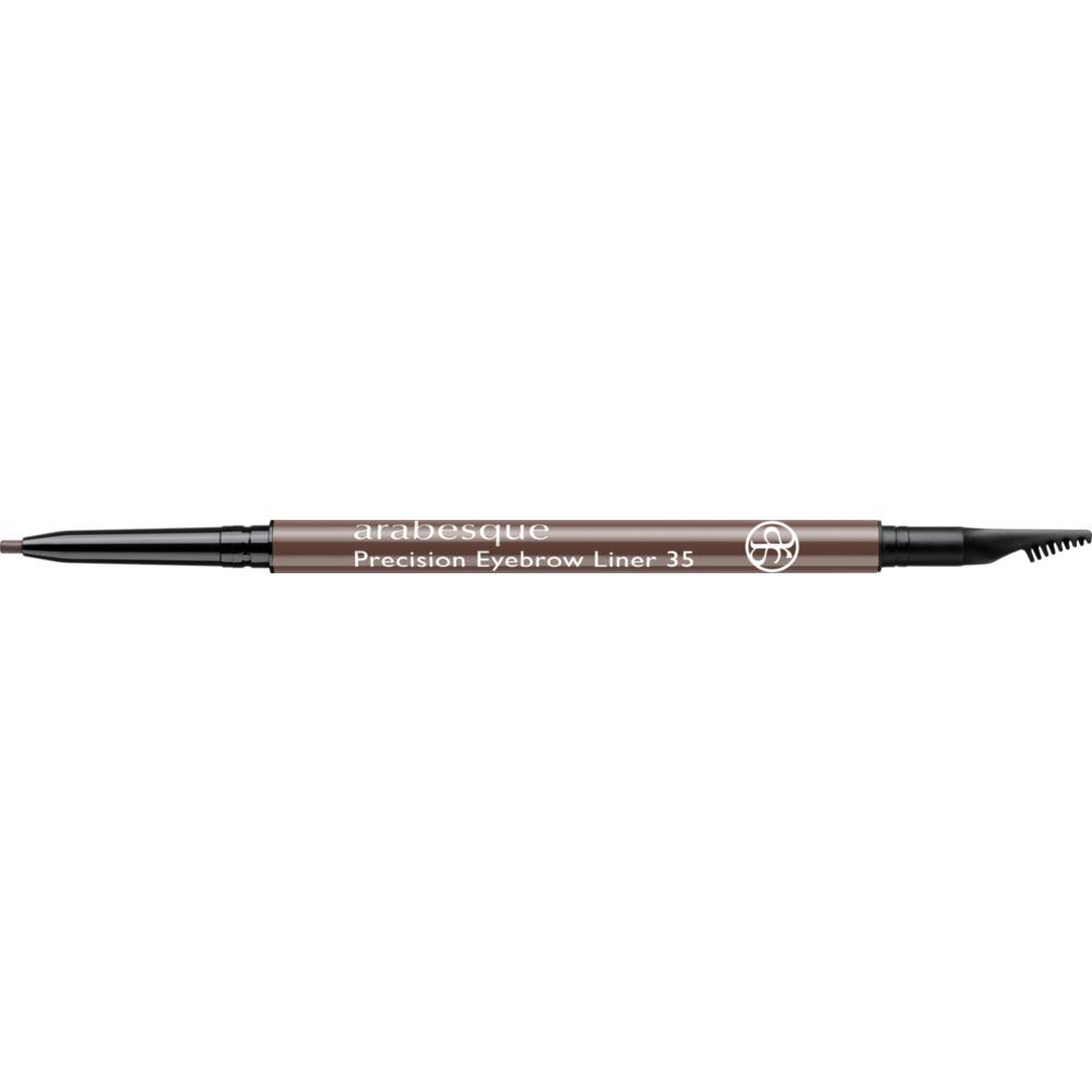 Arabesque: Precision Eyebrow Liner -