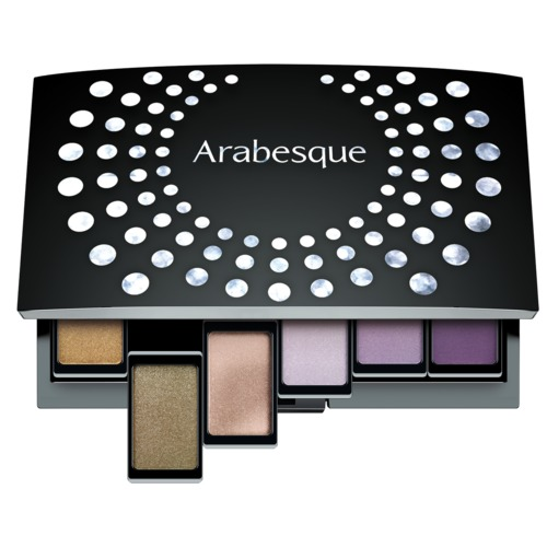 Professional accessories Arabesque Beauty Box Maxi Limited Edition in new size & new design