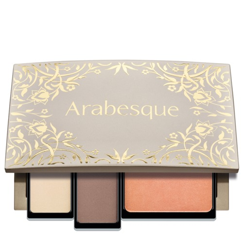 Professioneel toebehoren ARABESQUE Beauty Box gold Goudkleurige box voor oogschaduw en blusher