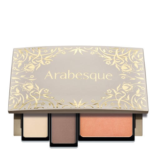 Profi-Zubehör Arabesque Beauty Box Gold Goldfarbene Box für Lidschatten und Blusher