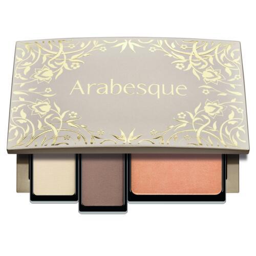 Professioneel accessoires ARABESQUE Beauty Box gold In maxiformaat