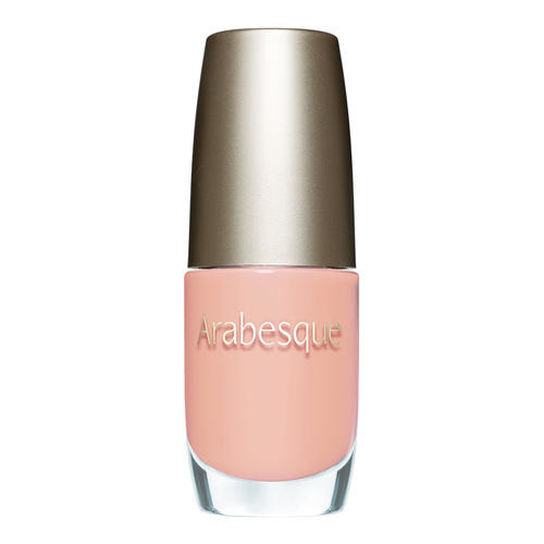 Nägel Arabesque Nagellack Brilliant colour polishes